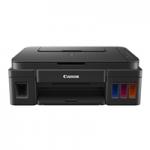 Canon G3200 driver download. Printer & scanner software [PIXMA].