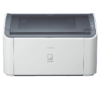 Canon LBP2900B driver download. Printer software [i-SENSYS]