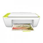 HP DeskJet Ink Advantage 2138 driver download. Printer & scanner software